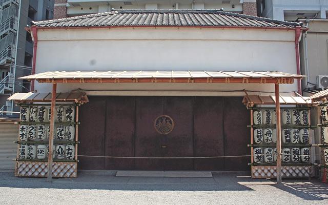 Shrine stock